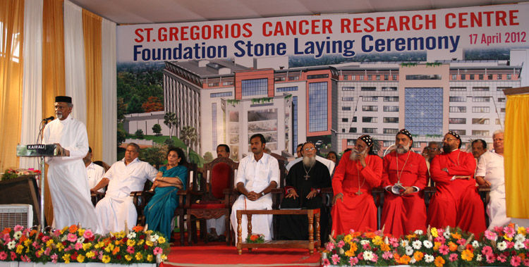 V Rev Dr. Geevarghese Kunnath speaking at the Foundation Stone Laying Ceremony of St. Gregorios Cancer Research Center in Kerala, India - April 2012
