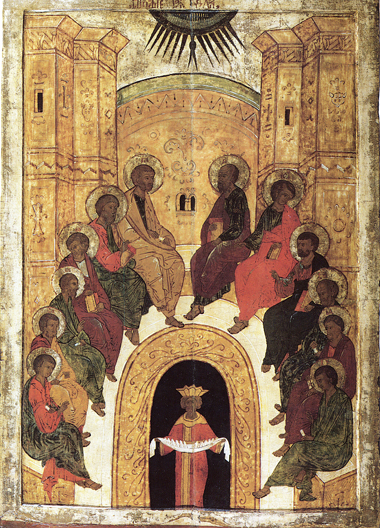 Pentecost - Russian Icon, 17th century