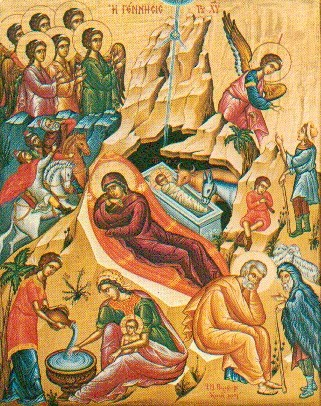 Orthodox Nativity ICON