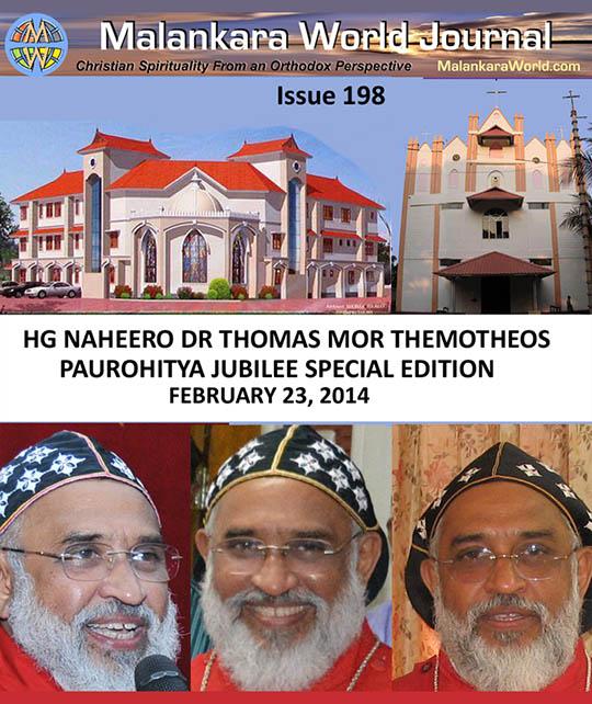 HG Dr Thomas Mor Themotheos Matropolitan Jubilee Special