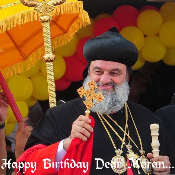 His Holiness Ignatius Aphrem II, The Catholicose of Antioch and All The East