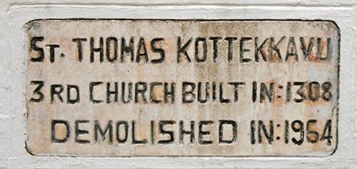 St. Thomas Kottakavu Church, North Parur, Kerala, Markings