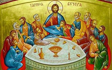 Last Supper - Russian ICON