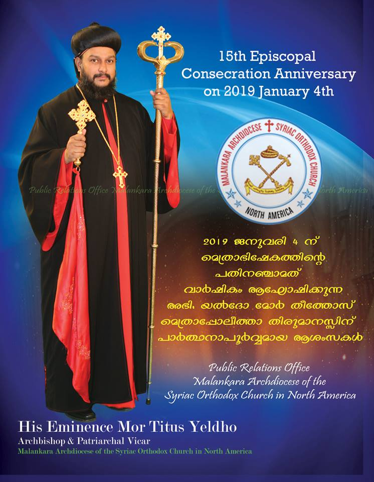 15th anniverary of Consecration of Archbishop Yeldho Mor Theethose on Jan 4, 2019