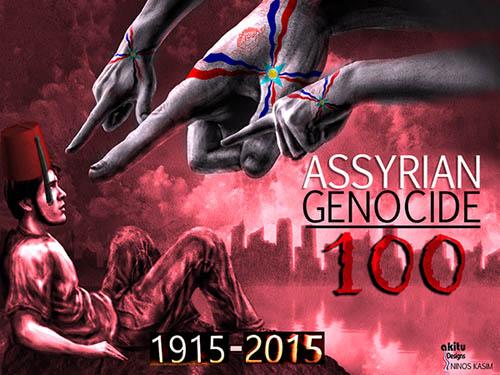 SAYFO-Assyrian Genocide Centenary 1915-2015