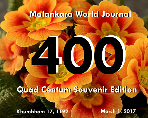 Malankara World Journal Issue 400 Souvenir Edition Cover