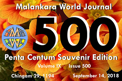 MWJ Issue 500 Announcement