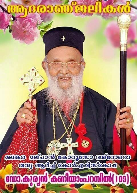 arch corepiscopa Dr. Kaniamparambil achen