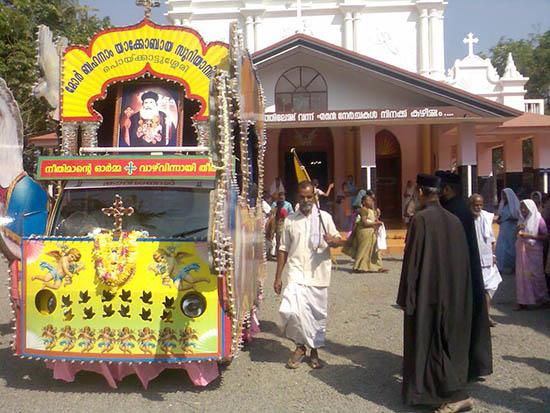 Manjinikkara Pilgrimmage