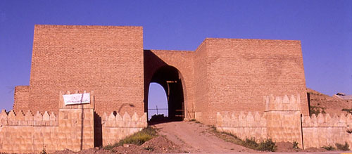 Nineveh-Mashki Gate