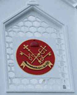 Patriarchal Emblem on St. Mary's Cheriapally, E Pampady, Kottayam