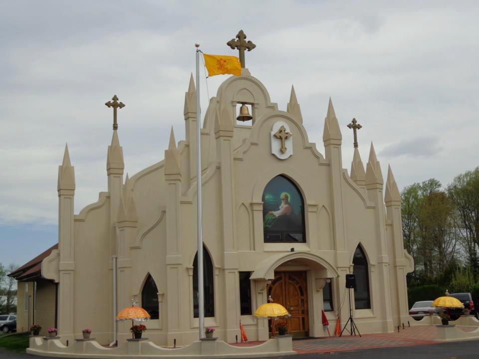 St. Peters Syriac Orthodox Cathedral, Philadelphia