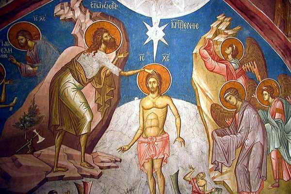 Theophany - Baptism of Jesus