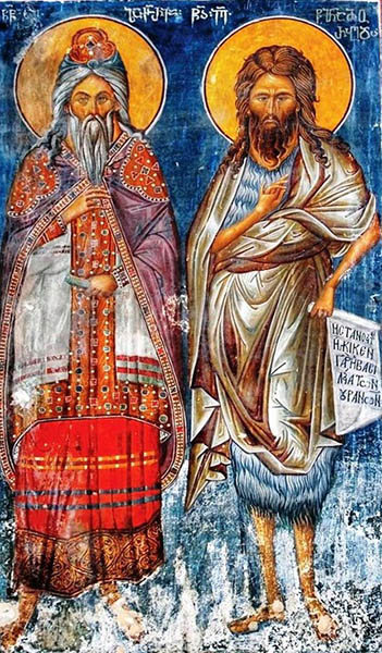 John the Baptist and his father Zechariah