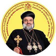Patriarch Ignatius Aphrem II, Universal Syriac Orthodox Church