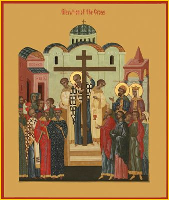 Elevation of Cross - Orthodox