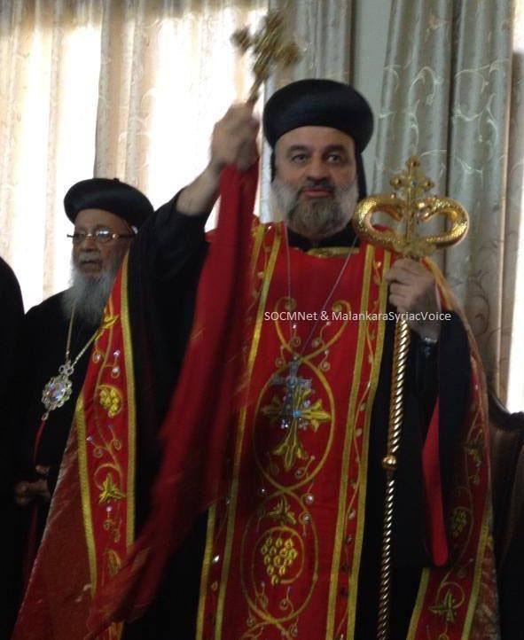Patriarch Elect Moran Mor Ignatius Aphrem II Karim