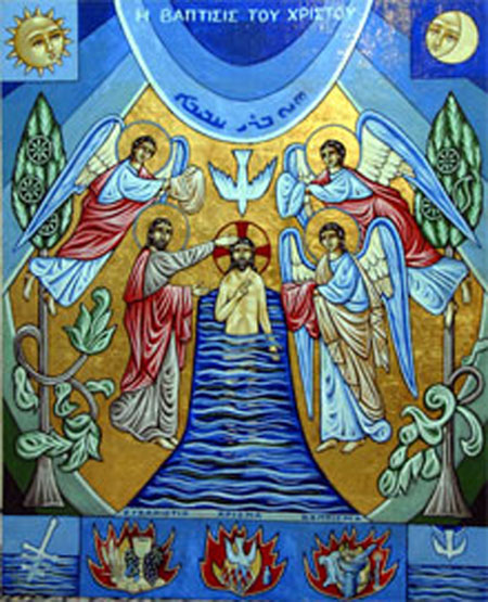 The Baptism of the Lord dans immagini sacre epiphany-iconM