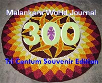 Malankara World Journal, Issue 300, Tri Centum Souvenir Edition